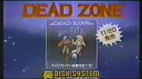 Dead Zone (1986) - Japanese Famicom Disk System Commercial