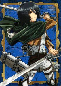 Shingeki no Kyojin Mikasa (377)
