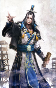 Guo Huai - 15th Anniversary Artwork