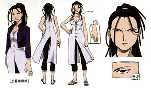 Izumi (1)