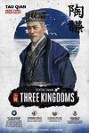 TW3K Tao Qian
