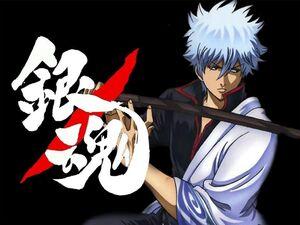 Gintoki Sword