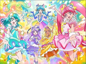 Star Twinkle Movie Visual 6