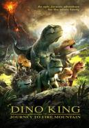 DINO-KING-English-2019-main-poster-Low-Res