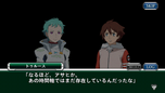 Ao meets Young Renton