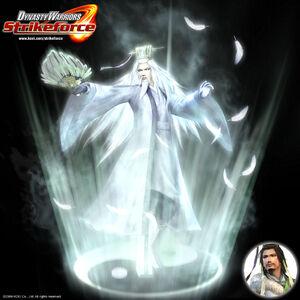 Zhugeliangsf-awakened