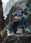 Xiahou Yuan Artwork (DW9)