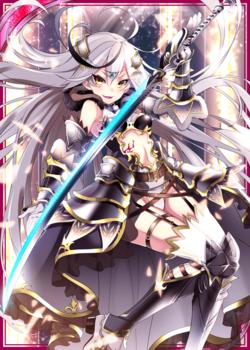 Rogue H