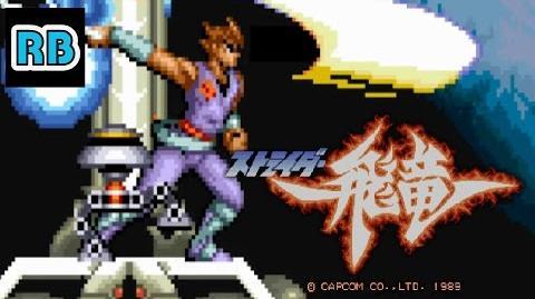1989 60fps Strider Hiryu Nomiss ALL