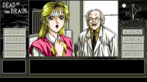 PC98 Dead of the Brain English Playthrough Part 5