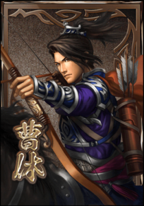 Cao Xiu (DWB)