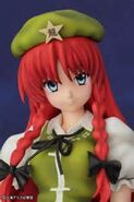 Hong meiling toy 2