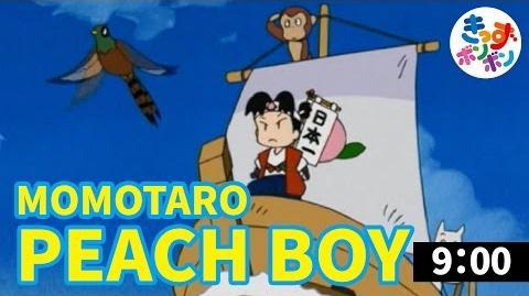 PEACH BOY - MOMOTARO (ENGLISH) ももたろう - 桃太郎(英語版)Japanese classical stories fairy tale