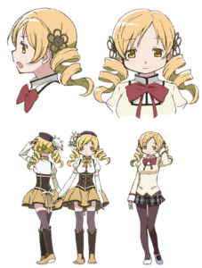 Mami reference 2