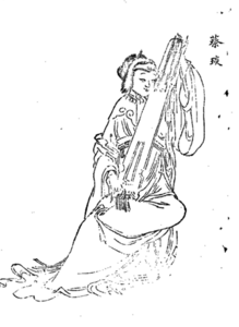 Cai Wenji Illustration
