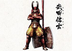Yukiden - Shingen