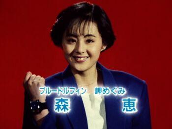 Megumi Misaki