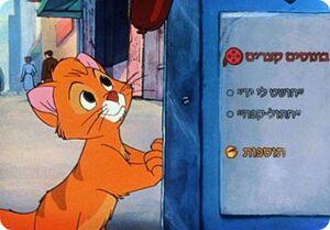 Gatos-famosos-cine6