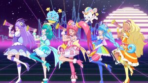 Please Tell Me Twinkle Updated End pose