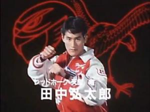 Ryu Tendo