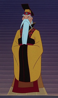 Emperor-of-China
