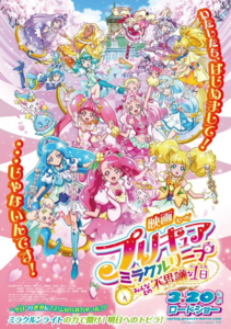 Miracle Leap Poster