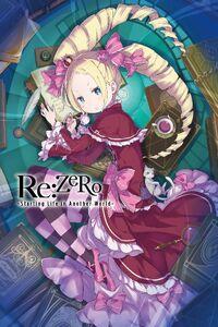 ReZero Light Novel Volume 3 Cover Art