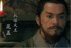 Chao Gai (1998)