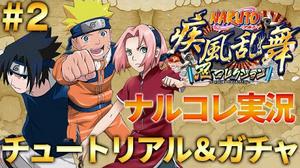 Naruto Sasuke Sakura Card 2