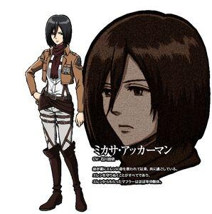 !Shingeki no Kyojin Mikasa (252)