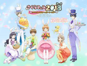 Sakura Fes 2018 Happy Easter