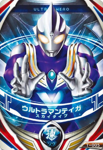 Ultraman Orb Ultraman Tiga Sky Type Card