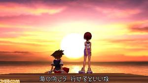 Sora and Kairi 2