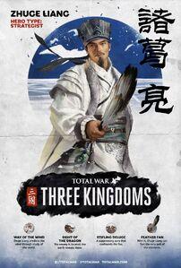 TW3K Zhuge Liang