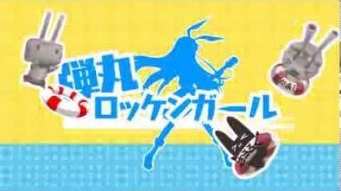 ♫♪ Hatsune Miku - Bullet Rockin' Girl ♫♪