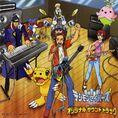 Digimon.Savers.full.390527