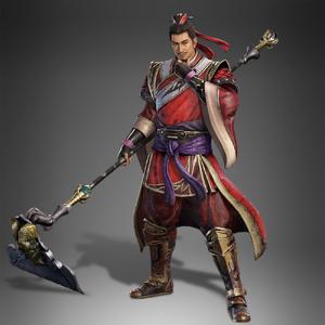 Lu Su (DW9)