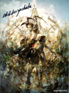Vagrant Story - Promotional Artwork of Ashley and Callo by Akihiko Yoshida