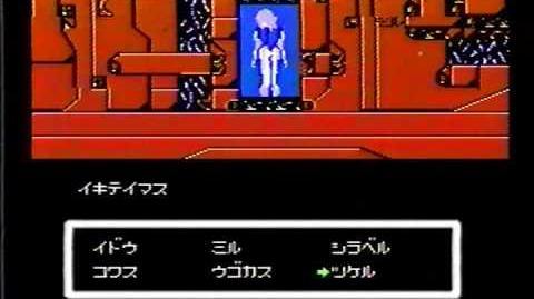 デッド ゾーン 終盤~エンディング (FC Disk DEAD ZONE)