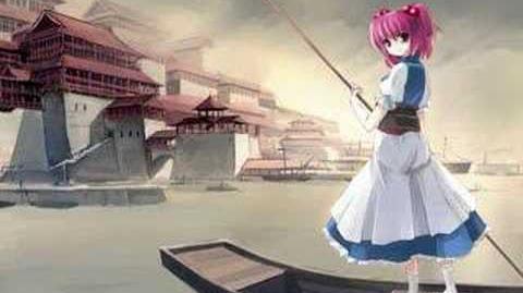 Komachi's Theme - Higan Retour ~ Riverside View