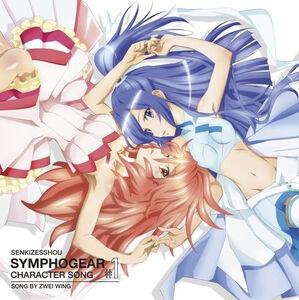 Tsubasa-Kanade Zwei Wing(Senki Zesshou Symphogear Character Song 1)