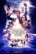 Ready Player One poster 2