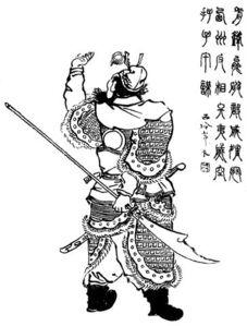 Wei Yan Qing dynasty illustration