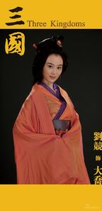 Xiao Qiao - 2010TV(1)