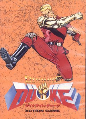 Dynamite-Duke-01