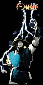 Mortal kombat 2 arcade machine raiden poster