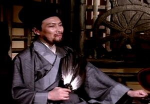 Zhuge Liang live-action