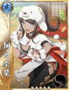 Sengoku Asuka Zero x Danganronpa 3 Aoi Asahina 5 Star Card