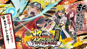 Naruto Minato Kushina Card 1