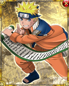 Naruto Uzumaki Card 3